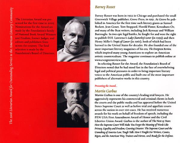 award_book72