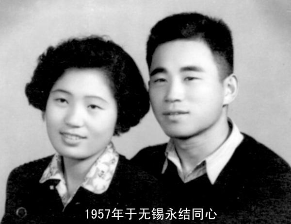 han-1957-72-600