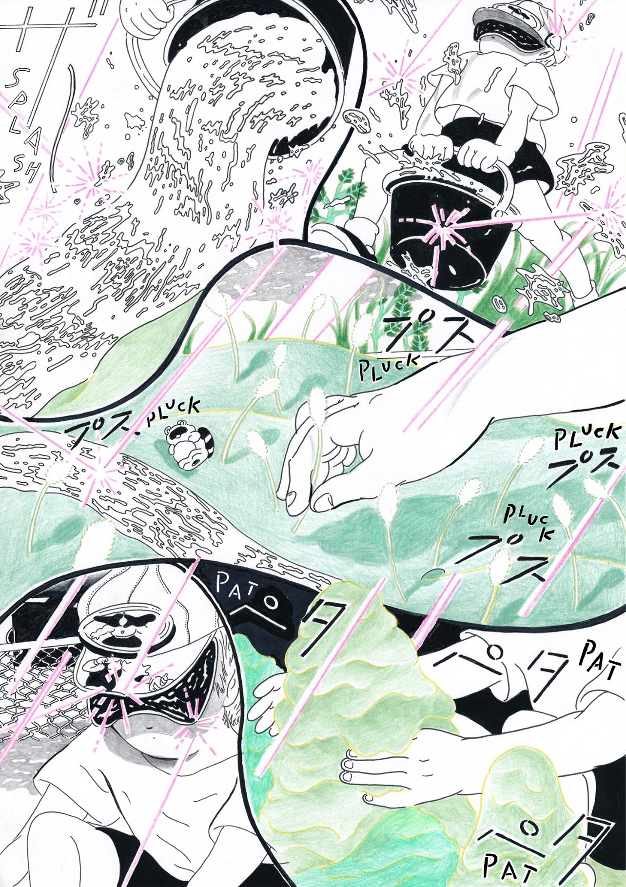 From <em>En Chan's House</em>, a literary manga by Ayumu Arisaka.
