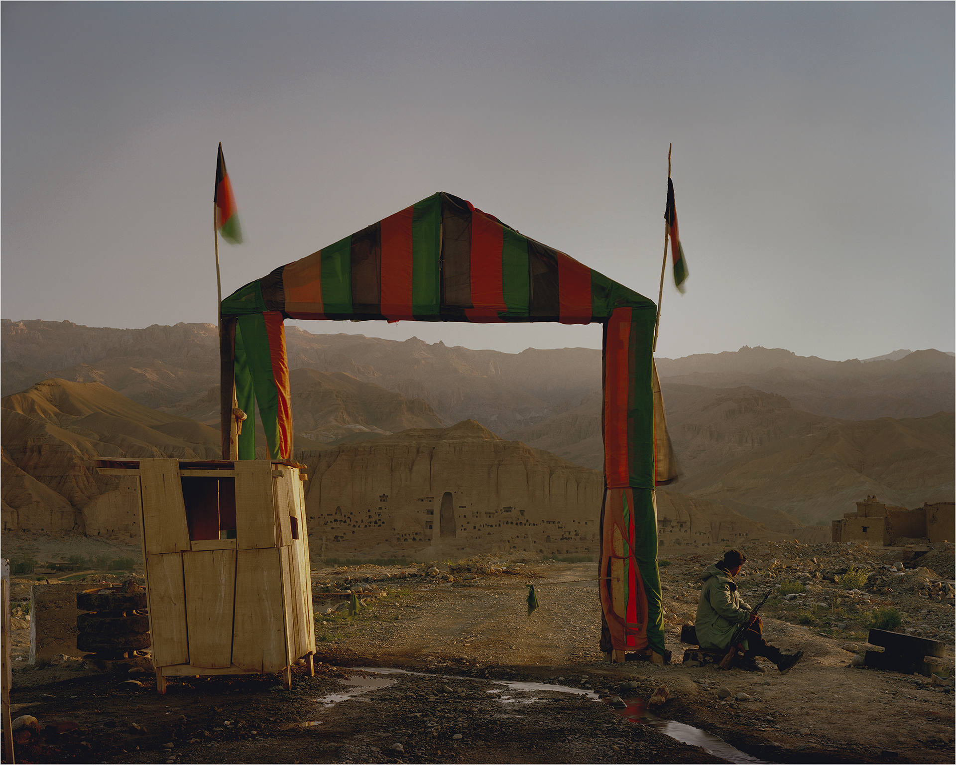 Bamiyan Victory Arch